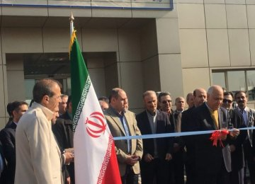 UFI Opens MENA Office  in Tehran