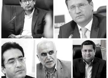 Iran Economic News Headlines - May 21