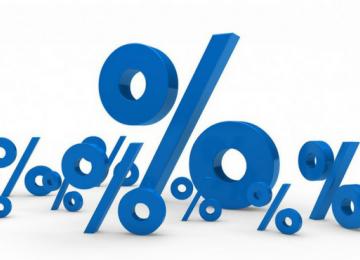 Statistical Center of Iran: Urban Inflation at 6.9%