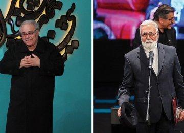 35th Fajr Film Festival Opens