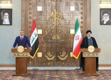 Iran, Iraq Determined to Expand Ties