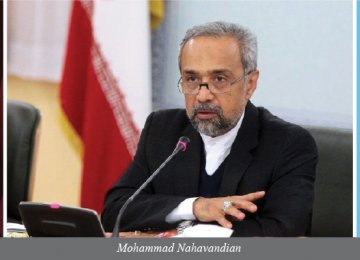 Experts Scrutinize Rouhani's Economic Administration