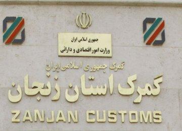 Zanjan Exports Rise 80%