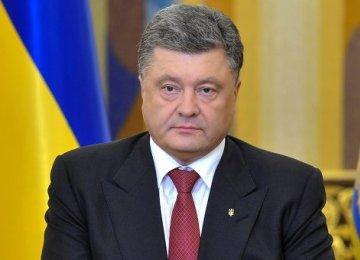 Ukrainian President Booed on Euromaidan Anniversary