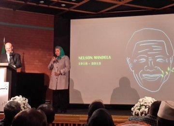 Nelson Mandela Int'l Poster Exhibit Opens in Tehran