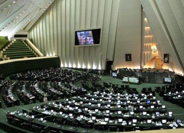 Majlis Passes Amendment to Subsidy Reforms