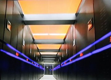 World's Fastest Computer Ordered