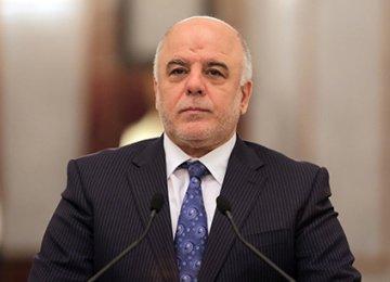 FM Meets Iraq PM