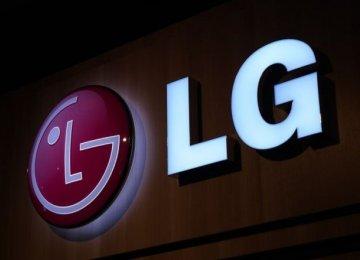 LG Creates Paper Thin TV