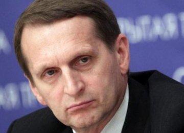 Duma Speaker's Visit