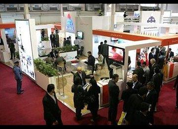 Int'l Kish Energy Expo Jan. 12-15