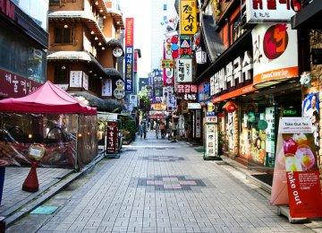 S. Korea's Topmost Need: Reform