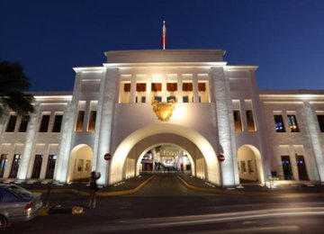 Bahrain Denounces Downgrade