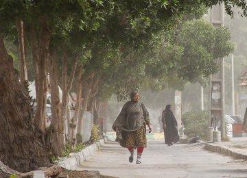 Smog Shuts Bandar Abbas Schools