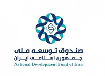 NDF to Allocate $600m for Kharg NGL Project