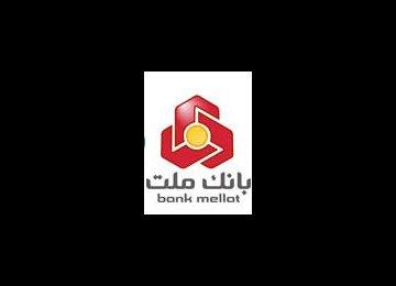 Bank Mellat Restarts Turkey Operations