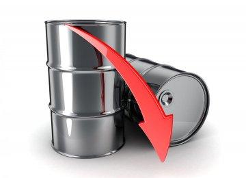 Oil Prices Drop 3%