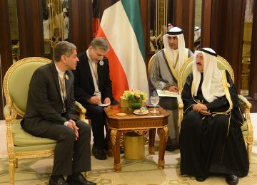 Economic Ties  With Kuwait