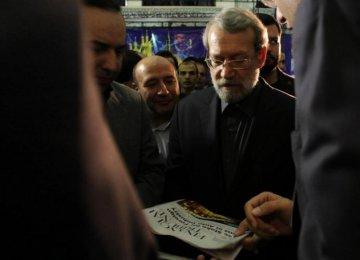 News Outlets  at Tehran Fair