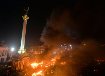 Serious Flaws in Ukraine's Account of Maidan Massacre