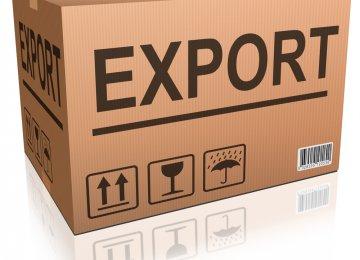 Isfahan Quarterly Exports at $345m