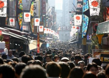 Japan Relapses Into Recession