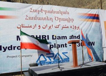 Trade Development Center Planned in Armenia