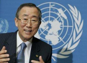 UN Urges Pakistan to Halt Executions