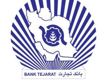 Tejarat Bank's New Statute Ratified