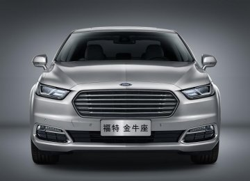 Ford's China-Only Taurus