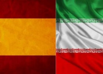Spanish Gov't Supports Trade With Iran