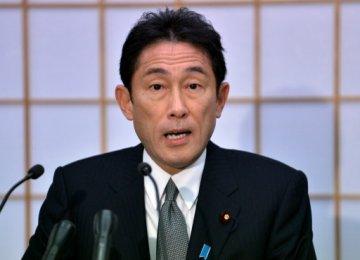 Japan, France Sign Defense Deal