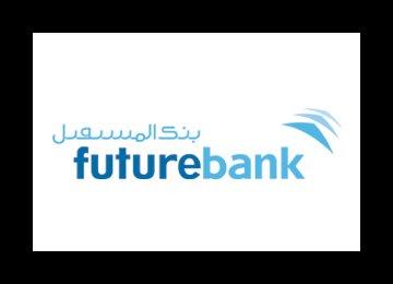 Bahrain to Close Iran Bank