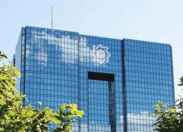CBI Releases Q1 Report