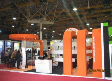 Hop, Air of Optimism  at IranPlast 2014