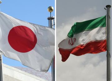 Japan Banking Ties