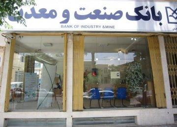 Banks Improving Loan Facilities
