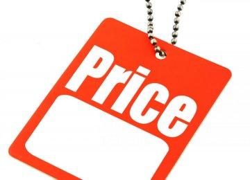Compulsory Price Tags