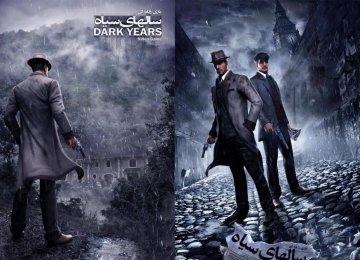 'Dark Years' Presented by British Distributor at Gamescom