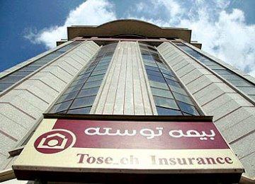 IIC Set to Take Over Peer Company