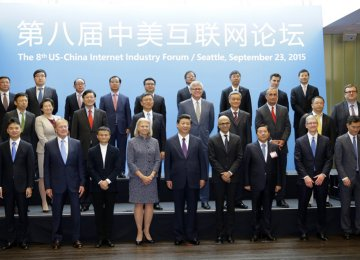 China Open to Foreign Business