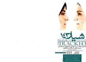 Iran with  5 Nominations at APSA