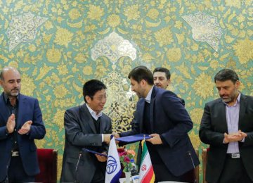 Isfahan Signs 8 Investment MoUs