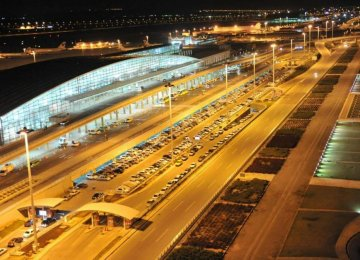IKIA Airport City: An Emerging Business Hub