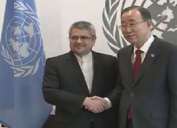 Envoy to UN to Strive for Better Int'l Relations