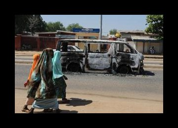 29 Nigerian Shias Killed by Suicide Bomber