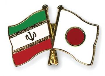 Japan Eyes Iran Market