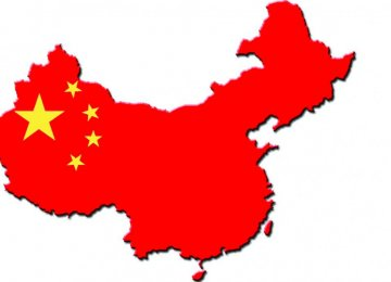 China Unveils Fresh Support Measures