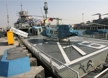 Plans to Upgrade Naval Power