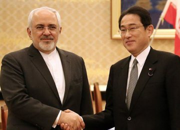 Zarif Meets Japanese Counterpart